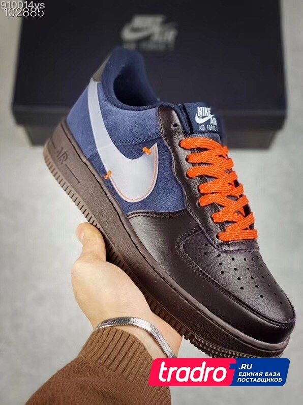 Кроссовки Nike Air Force 1 Prm